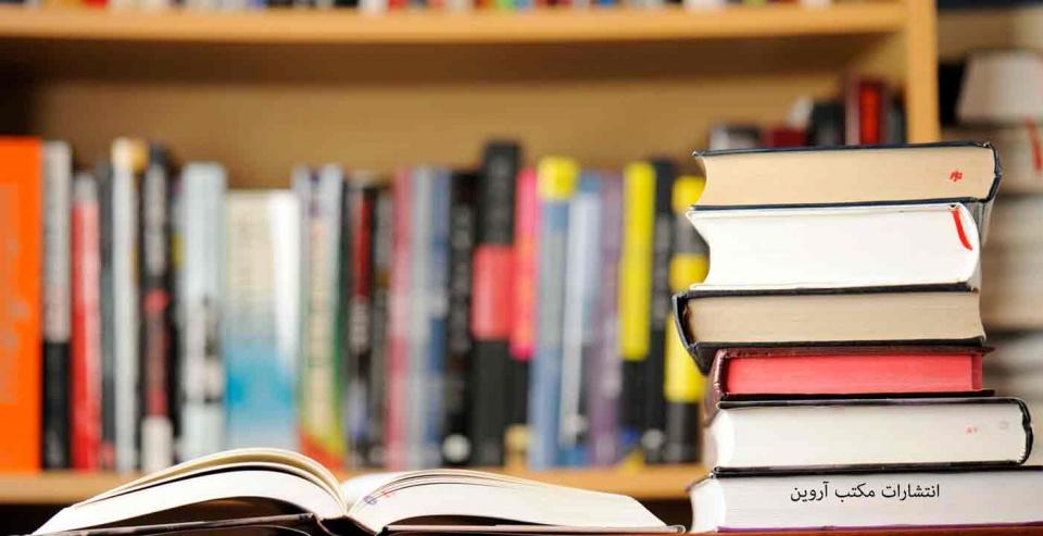 کتاب کنکور|کتاب تست|کتاب کمک آموزشی