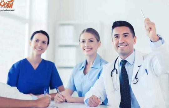 معرفی رشته پزشکی و رتبه قبولی