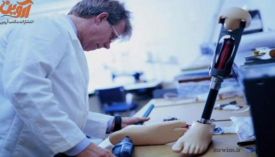 انتخاب رشته و حدود رتبه قبولی برای رشته مهندسی پزشکی توسط مشاور انتخاب رشته حرفه ای