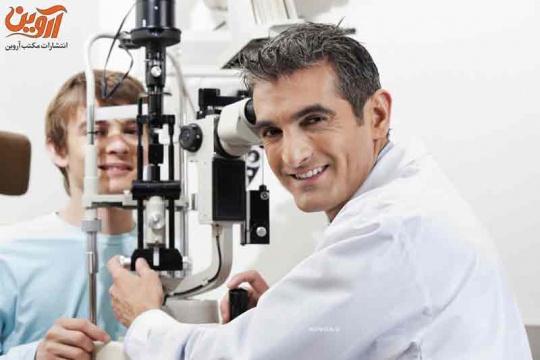 معرفی رشته بینایی سنجی و رتبه قبولی