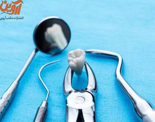 رشته دندانپزشکی و رتبه قبولی در این رشته