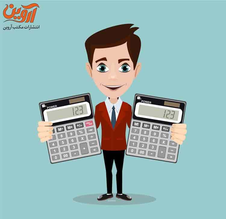معرفی رشته حسابداری و رتبه قبولی