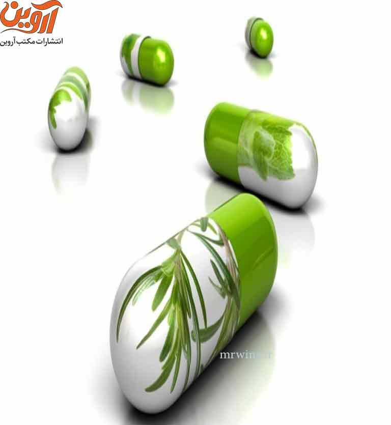 رتبه قبولی گیاه پزشکی و معرفی رشته گیاه پزشکی