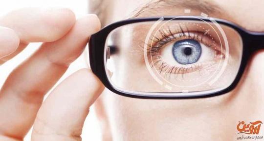 رتبه بینایی سنجی و معرفی رشته بینایی سنجی