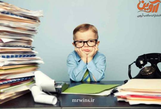 معرفی رشته حسابدرای و رتبه قبولی