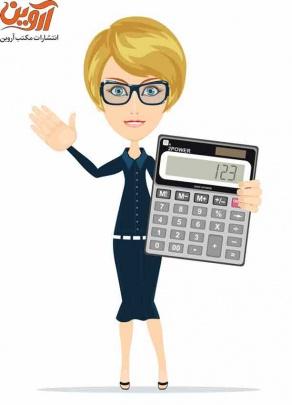 رتبه قبولی در رشته حسابداری