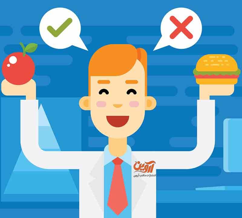 رتبه لازم برای قبولی در رشته تغذیه