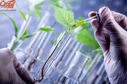 رشته گیاه پزشکی و رتبه قبولی