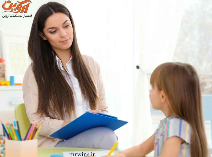 رشته روانشناسی و رتبه قبولی در دانشگاه ها از رشته ریاضی،تجربی و انسانی
