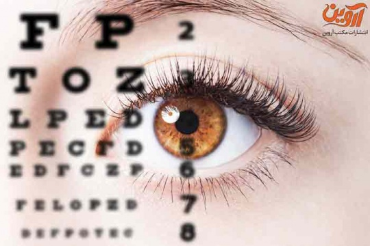 رتبه قبولی بینایی سنجی