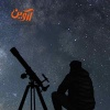 المپیاد نجوم و اختر فیزیک