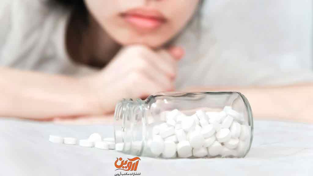 مصرف ریتالین برای دانش آموزان و کنکوری ها