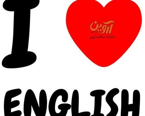 کنکور زبان تخصصی (کنکور منحصرا زبان)