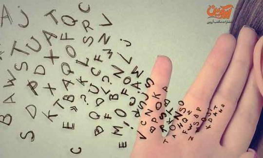 روش یادگیری لغات 504