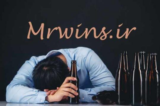 تاثیر الکل بر استرس