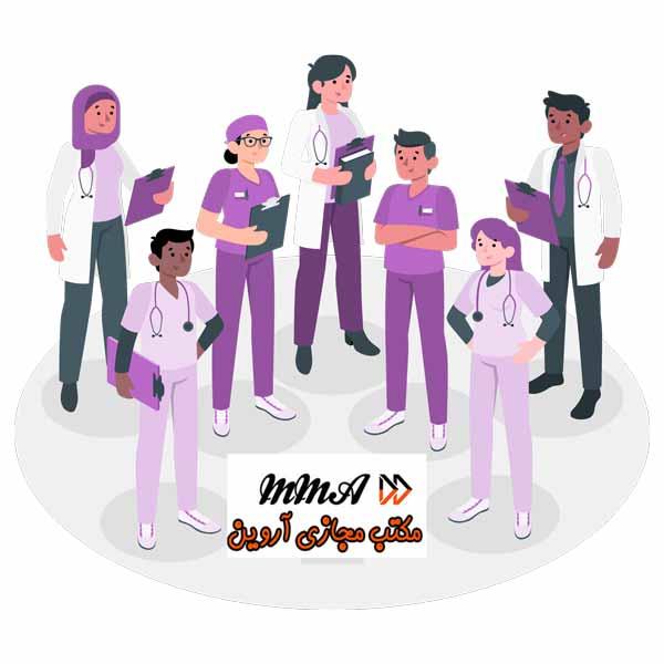 معرفی رشته مدیریت خدمات بهداشتی و درمانی و رتبه قبولی در دانشگاه ها به همراه بازار کار